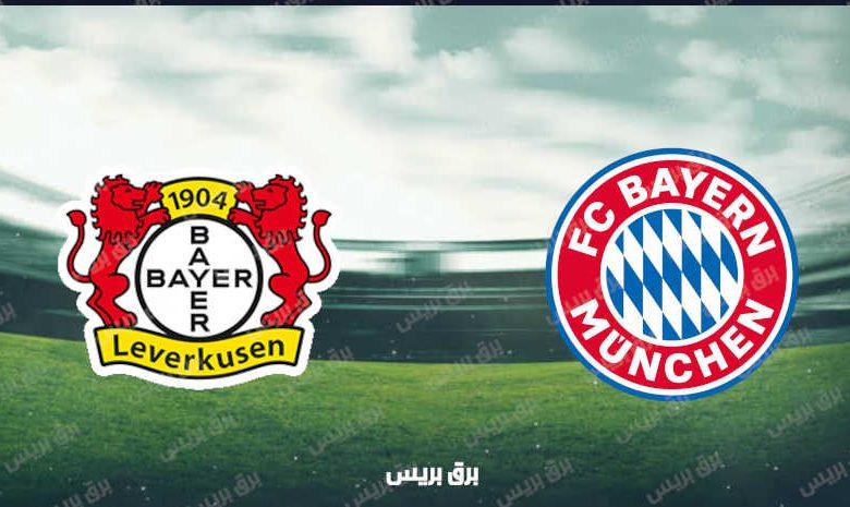 موعد مباراة بايرن ميونيخ وباير ليفركوزن القادمة والقنوات الناقلة فى الدوري الألماني