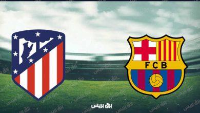 صورة موعد مباراة برشلونة وأتلتيكو مدريد القادمة والقنوات الناقلة فى الدوري الإسباني