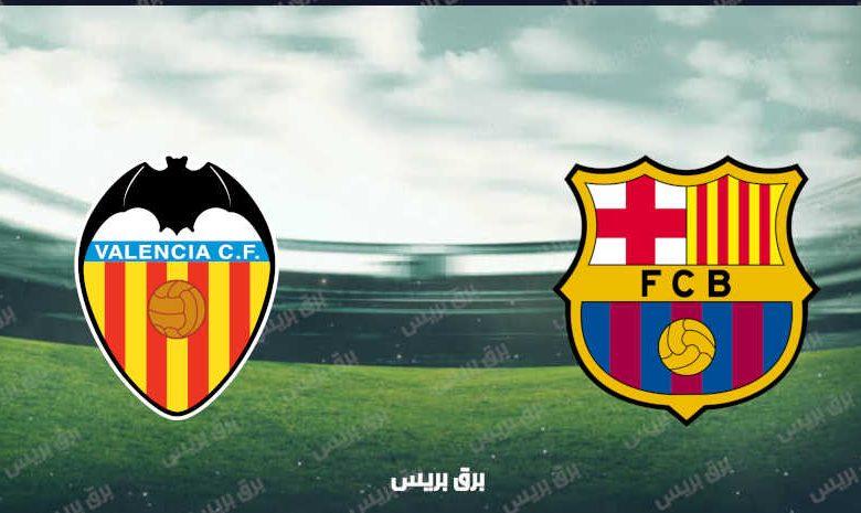 موعد مباراة برشلونة وفالنسيا القادمة والقنوات الناقلة فى الدوري الإسباني