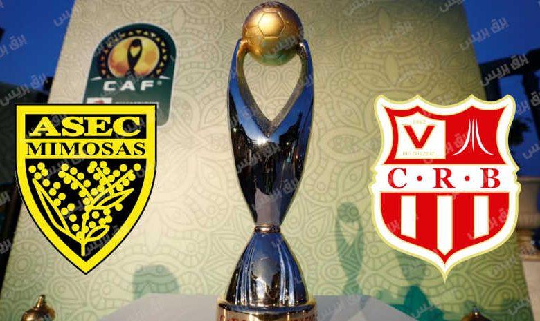 موعد مباراة شباب رياضي بلوزداد وأسيك ميموزا القادمة والقنوات الناقلة فى دوري أبطال أفريقيا