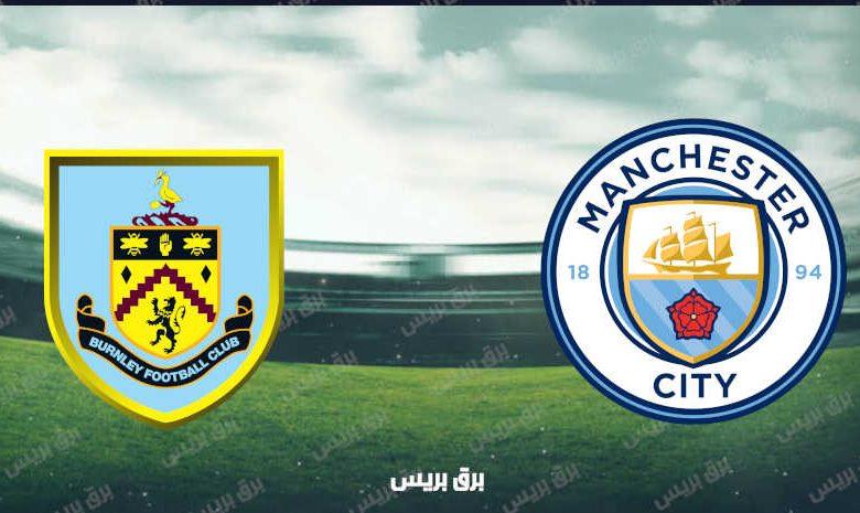 موعد مباراة مانشستر سيتي وبيرنلي القادمة والقنوات الناقلة فى الدوري الإنجليزي