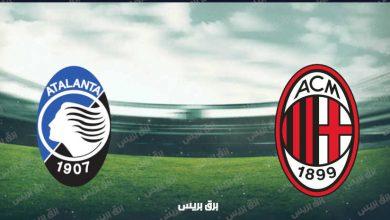 صورة موعد مباراة ميلان وأتلانتا القادمة والقنوات الناقلة فى الدوري الإيطالي