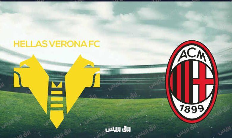 موعد مباراة ميلان وهيلاس فيرونا القادمة والقنوات الناقلة فى الدوري الإيطالي