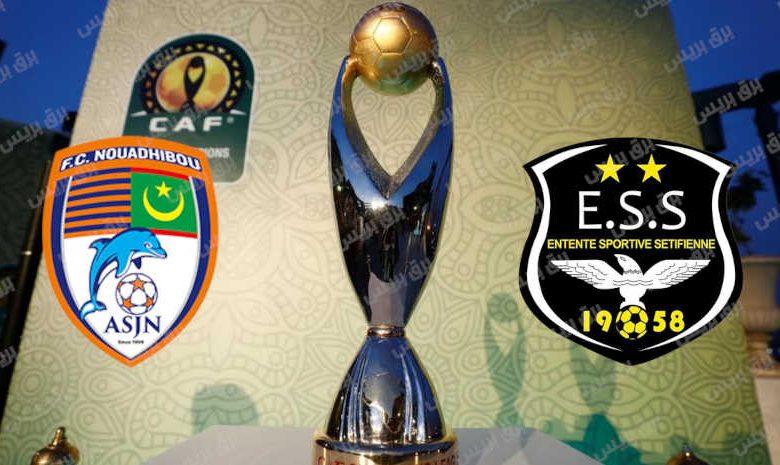 موعد مباراة وفاق رياضي سطيف ونواذيبو القادمة والقنوات الناقلة فى دوري أبطال أفريقيا