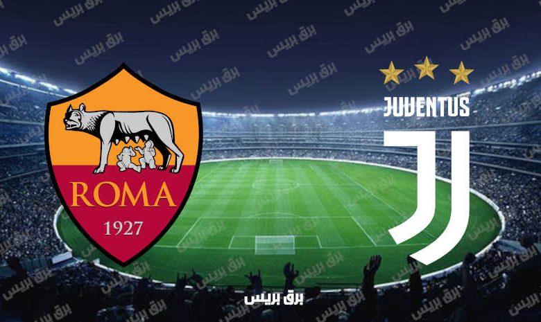 موعد مباراة يوفنتوس وروما القادمة والقنوات الناقلة فى الدوري الإيطالي